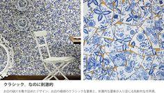 【楽天市場】輸入壁紙> 壁紙を自分で貼ったり、ペンキを塗って壁をリフォームしよう!> 輸入壁紙> カタログで選ぶ(2)> ラッシュ(ドイツ)> rasch2015:壁紙屋本舗・カベガミヤホンポ
