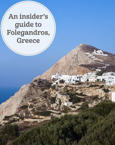 The i-escape blog | An insiders guide to Folegandros, Greece