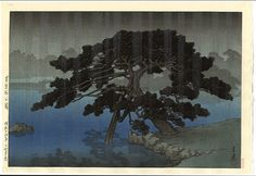Cool japanese Onshi Park Hasui Kawase rain lake Case For The iPad Mini Japanese Prints, Japanese Art, Illustrations, Illustration Art, Art Japonais, Japanese Painting, Antique Prints, Woodblock Print, Traditional Art