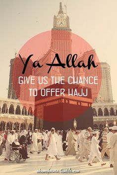 Ameen! Inshallah I hope i go to hajj  Completed: not yet