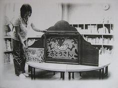 Material Taller en Instituto Cultural Chileno Japones