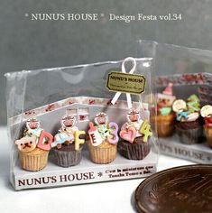 *デコレーションカップケーキセットA/B* - *Nunu's HouseのミニチュアBlog* 1/12サイズのミニチュアの食べ物、雑貨などの制作blogです。
