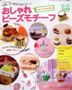 stylish japanese bead book