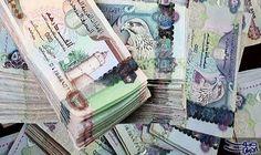 تعرف على سعر الدرهم الإماراتي مقابل الدولار الأميركي الأحد: سجل سعر الدرهم الإماراتي مقابل الدولار الأمريكي اليوم الأحد 9-7-2017 بداية…