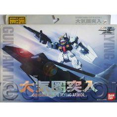Bandai Gundam Extended Mobile Suit In Action EMIA Gundam MK-II & Flying Armor