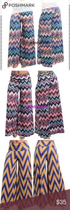 Palazzo trousers pants bottoms boho chic new sexy High waisted palazzo pants trouser chevron zig zag pastel cool colors. bell bottom..Super stretchy and comfy fabric.‼️Please ask for size and color availability  before purchase.‼️.. Pants Wide Leg