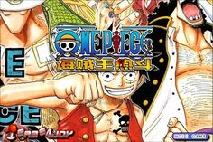 Online Playing : (please wait for 10 seconds in order to play the game) Introduction : One Piece Hot Fight is a Fighting gam. One Piece Games, Game 4, Nintendo Ds, Haha, Pc Online, Ps, Android, Collection, Ha Ha
