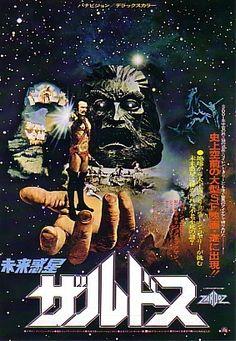 Zardoz,1974  未来惑星ザルドス