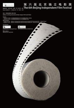 No os parece que este diseño, en lugar de Festival de Cine Independiente, sea Festival de Cine de Mi..? En cualquier caso es original, pero... acertado? 6th Beijing Independent Film Festival