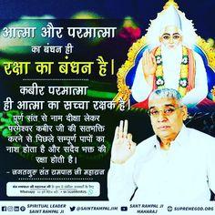 Hindi Attitude Quotes, Spirituality, Healing, God, Memes, Dios, Praise God, Therapy, Meme