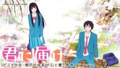 KIMI NI TODOKE. Sawako Kuronuma, llamada Sadako por sus compañeras por su parecido con el personaje de Ringu (película original del remake estadounidense The Ring), siempre se ha entendido mal y teme por su apariencia. Hay rumores de que Sawako puede ver fantasmas y es una maldición para las personas. Pero cuando su ídolo, el popular muchacho Kazehaya, comienza a hablar con ella, todo cambia. Se encuentra en un nuevo mundo, tratando de hacer amigos y hablar con gente diferente.