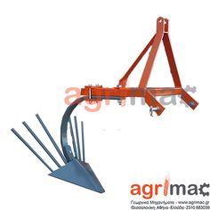Πατατάλετρο για τρακτέρ Agrimac η καλύτερη τιμή της αγοράς μονο 219€