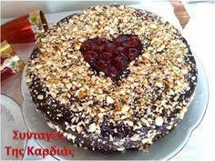 ΣΥΝΤΑΓΕΣ ΤΗΣ ΚΑΡΔΙΑΣ: Φρουτένιο κέικ σοκολάτας