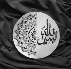 Arabic Calligraphy Art, Arabic Art, Image F, Mandala Art Lesson, Islamic Paintings, Islamic Wall Art, Art Pages, Enamels, Quran Quotes