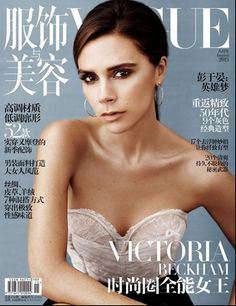 VOGUE China - Victoria Beckham