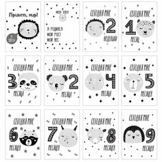Baby Album, Picts, Kids Corner, Pregnancy, Playing Cards, Printables, Poster, Embroidery, Diy