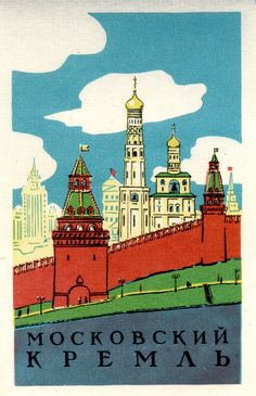 USSR MATCHBOX LABEL - 1957 Moscow festival (cm. 7,1 x 10,6)