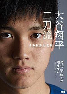 大谷翔平 二刀流, http://www.amazon.co.jp/dp/4594072429/ref=cm_sw_r_pi_awdl_hYQwwb1EAT6V4