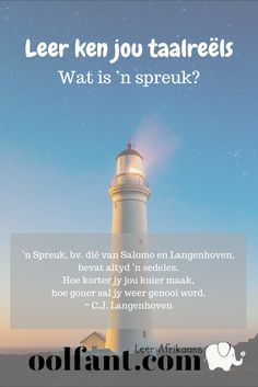 Spreuke, spreekwoorde en idiome — wat is die verskil Afrikaans Language, Afrikaanse Quotes, Spelling, Teacher, Writing, Rock, Learning, Words, School