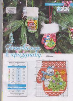 Christmas Charts, Cross Stitch Christmas Ornaments, Xmas Cross Stitch, Cross Stitch For Kids, Christmas Cross, Cross Stitch Charts, Cross Stitch Designs, Cross Stitching, Cross Stitch Embroidery