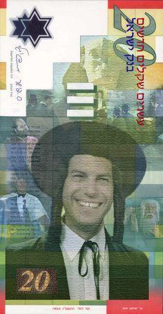 שטר קוני למל - עיצוב: גבי יצחקוב ואריאל איתן