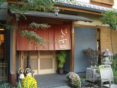Roakyan in Kyoto