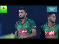 Mashrafe get Buttler Wicket and all Bangladeshi are silent