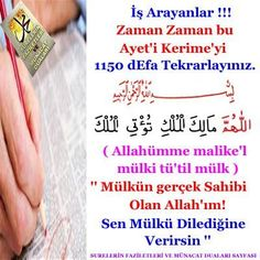 prayers to be read for job seekers .- is arayanlar icin okunacak dualar. prayers to be read for job seekers . Cool Words, Wise Words, Islam, Religion, Prayers, My Favorite Things, Reading, Quotes, Job Seekers