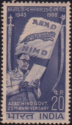 Anniversary of the Azad Hind Govt. Rare Pictures, Historical Pictures, Rare Photos, Rare Stamps, Vintage Stamps, Azad Hind, Freedom Fighters Of India, India Facts, History Of India