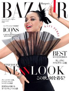 Harper's Bazaar Japan September 2015 Cover (Harper's Bazaar Japan)