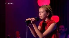 The Music School: Σόνια – Bleeding Love (Βίντεο)