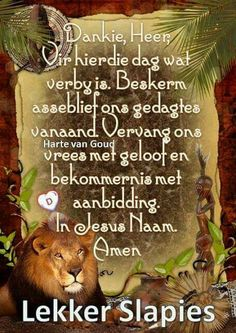 Good Night Wishes, Good Night Sweet Dreams, Good Night Quotes, Good Morning Good Night, Morning Prayer Quotes, Morning Prayers, Lekker Dag, Evening Greetings, Evening Quotes