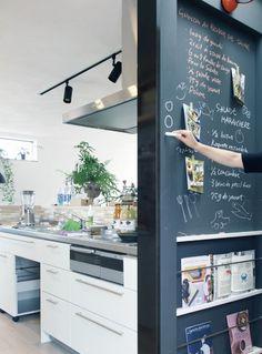 ステップボックス-クロスフロアのある家 | ヘーベルハウス | ハウスメーカー・住宅メーカー・注文住宅