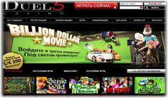 Игры казино от разработчика группы B3W.Duel5имеет лицензию зарегистрированной в юрисдикции Мальты.  http://www.vawego.ru/casino/253-flash-igry-casino-duel5.html