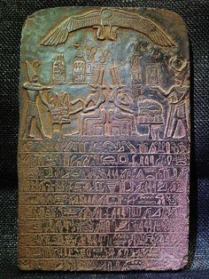 ANCIENT EGYPT EGYPTIAN ANTIQUE Queen Tetisheri Stela Stele Relief 1580-1550 BC