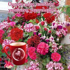 Εικόνες Τοπ:Όλη η ομορφιά χρωμάτων σε μια καλημέρα.! - eikones top Greek Quotes, Good Morning, Floral Wreath, Wreaths, Decor, Buen Dia, Floral Crown, Decoration, Bonjour
