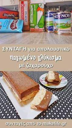 Συνταγή για απολαυστικό παγωμένο γλύκισμα με ζαχαρούχο Greek Desserts, Greek Recipes, Easy Desserts, Candy Recipes, Dessert Recipes, Sorbet Ice Cream, Sweet Corner, Quick Cake, Sweet Pastries