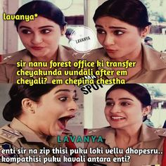 Adult Dirty Jokes, Funny Adult Memes, Funny Jokes For Adults, Indian Actress Images, South Indian Actress Hot, Indian Bollywood Actress, Romantic Couple Kissing, Romantic Couples, Beautiful Girl Indian