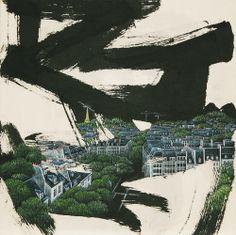 Jieun Park
