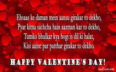 Advance happy valentines day 2019 to all my friends from my website team and today we also share with you about valentines day ideas, celebration methods Valentine Day Week, Friends Image, Valentine's Day, Saint Valentine, Facebook Image, New Relationships, Dear Friend, Neon Signs, Feelings