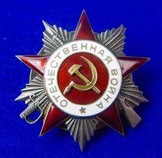 RARE Soviet Russian USSR WWII WW2 Silver Patriotic War Order #584551 Medal Badge Military Awards, Silver Enamel, Ww2, Badge, Tattoos, Tatuajes, Badges, Tattoo, Japanese Tattoos
