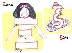 Κάθε μέρα... πρώτη!: Το παράξενο ταξίδι της Συννεφένιας Learn To Read, Disney Characters, Fictional Characters, Aurora Sleeping Beauty, Letters, Writing, Education, Learning, School Ideas