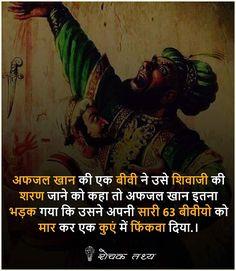 Amazing Things In Hindi Gernal Knowledge, General Knowledge Facts, Knowledge Quotes, Interesting Science Facts, Interesting Facts About World, Wow Facts, Real Facts, Unbelievable Facts, Amazing Facts