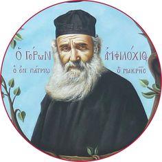 St Charbel, Byzantine Icons, Orthodox Christianity, God Prayer, Catholic Saints, Religion, Faith, Movie Posters, Fathers