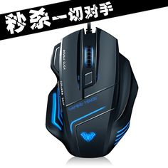 Tarantula 7d oih gaming mouse wired mouse usb cfdota lol mouse on AliExpress.com. 5% off $44.94