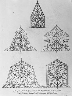 Arabic Pattern, Pattern Art, Jaali Design, Fashion Design Sketches, Islamic Calligraphy, Ceramic Painting, Arabesque, Islamic Art, Art Sketches