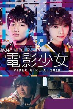 Ai the Video Girl - Japanese Drama Series Series Movies, New Movies, Movies To Watch, Tv Series, Hindi Movies, Free Full Episodes, Watch Full Episodes, Video Girl Ai, Korean Drama Tv
