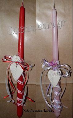 λαμπάδες με λευκή κεραμική καρδιά δαντέλα http://lucas.com.gr/el/our-shop/candles/decorative-candles.html