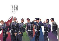Last Exile, Galactic Heroes, The Deed, Studio Ghibli, Anime Love, Attack On Titan, Anime Characters, Star Wars, Marvel