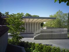 City Garden Zug / Planetage landscape + Ramser Schmid
